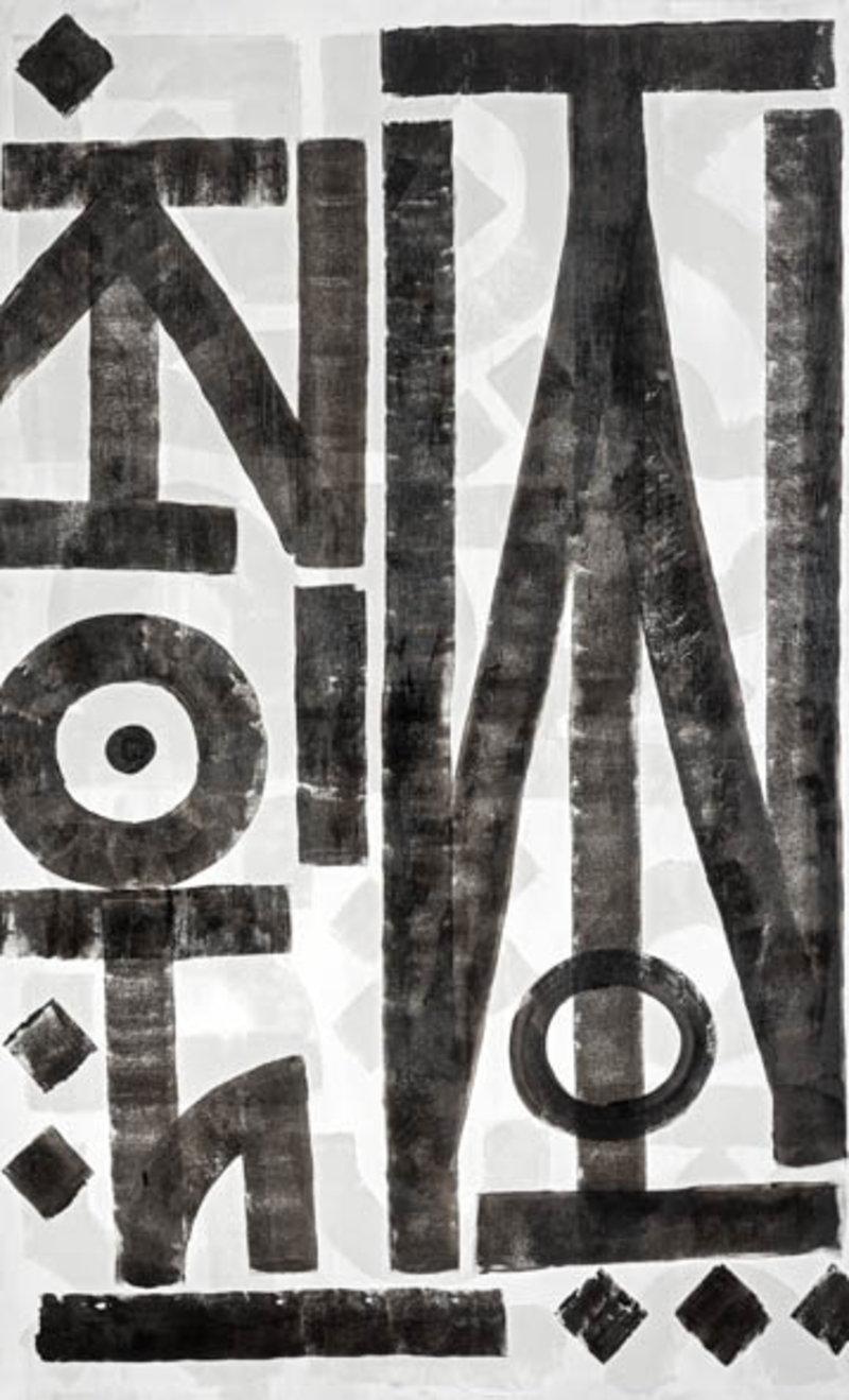 Ache Vallejo - Huellas III | Artex Collection