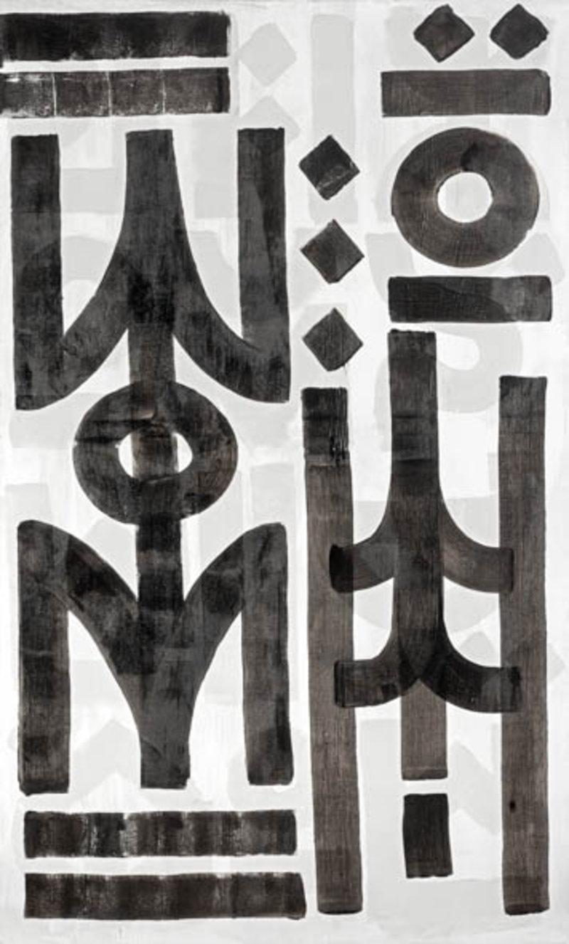 Ache Vallejo - Huellas I | Artex Collection