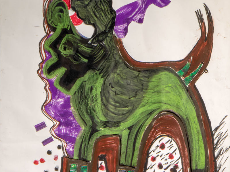 Guadalupe Huerta Tonantzin / El mito cabalga