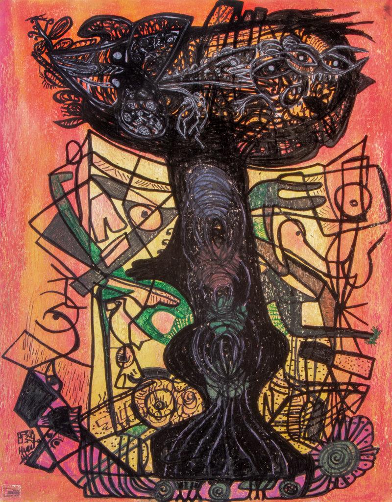 Los entresijos de la mente | Guadalupe Huerta Tonantzin