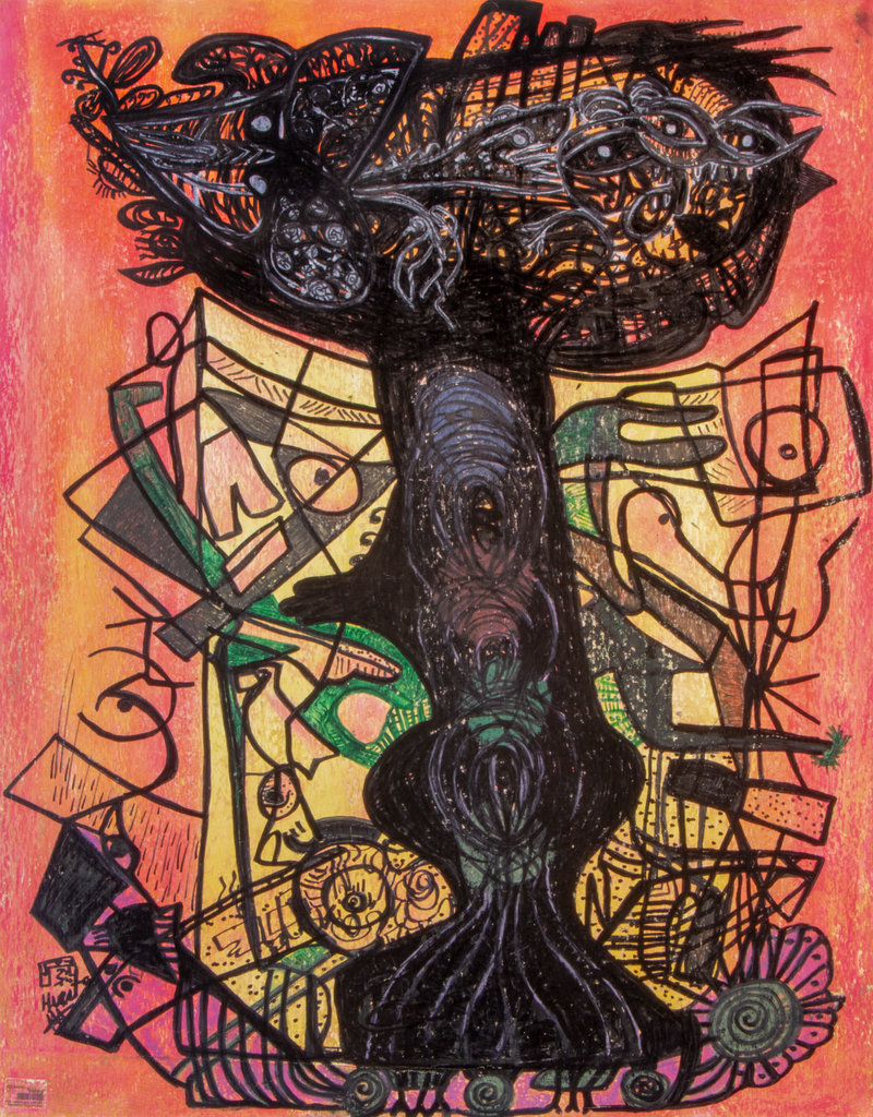 Guadalupe Huerta / Los entresijos de la mente | Guadalupe Huerta Tonantzin