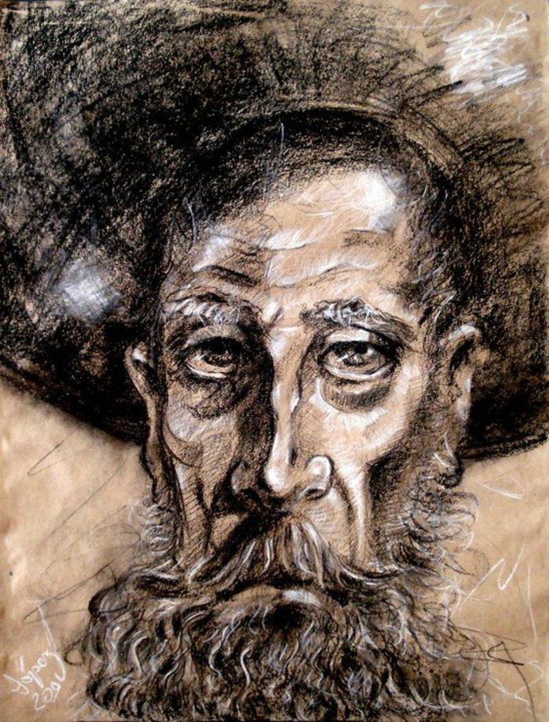 Don Quijote | López Mauricio Arturo