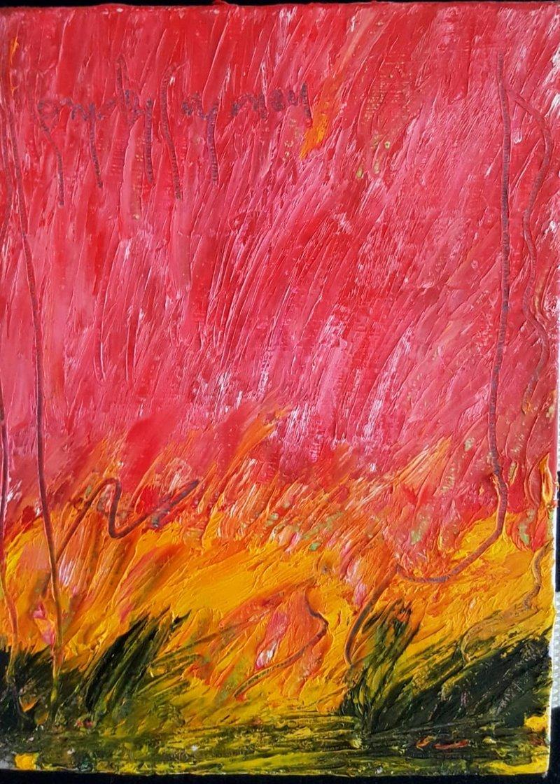 Guzmán González / Abstracto 1 | Guzmán González
